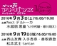 ダンス花 アドバンス 1st stage part1