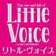 Little Voice リトル・ヴォイス