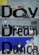 Day Dream Dance