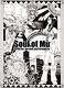 Soul of Mu