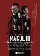 マクベス  Macbeth