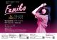 ミュージカル「Fumiko」