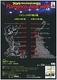 フラメンコのニューウェーブ Vol.19 バイレソロの1曲入魂
