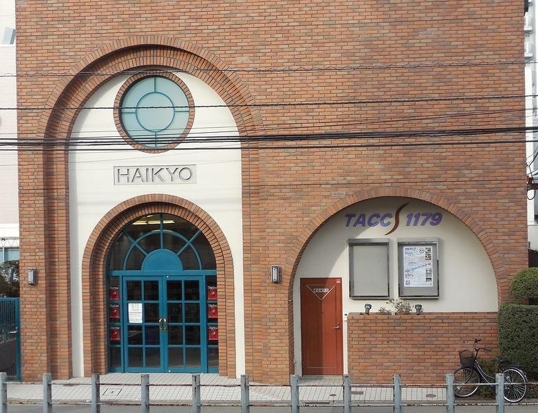 TACCS1179(俳協ホール) | 演劇・ミュージカル等のクチコミ&チケット ...