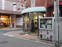 劇場MOMO