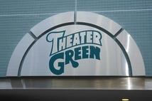 シアターグリーン BOX in BOX THEATER