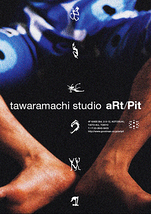 田原町スタジオ aRt/Pit