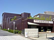 宇部市文化会館