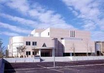 見附市文化ホール・アルカディア