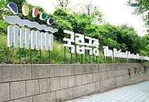 韓国中央国立劇場