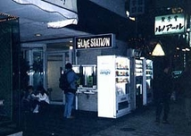 The Live Station