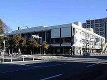 平塚市民センター