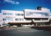 札幌市西区民センター