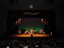 東京都児童会館ホール