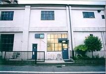C.A.Factory