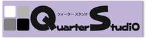 Quarter Studio(クォータースタジオ)