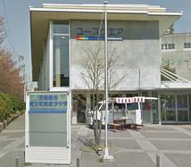 ユースクエア(名古屋市青少年交流プラザ)