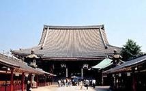 金龍山 浅草寺
