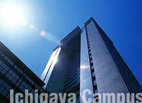 法政大学(市ヶ谷キャンパス)