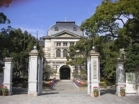 兵庫県公館