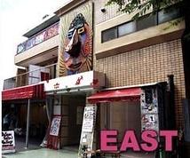 デザインフェスタギャラリー・EAST