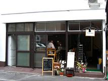 Tnitka cafe・bar