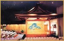 湊川神社神能殿