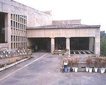 沖縄市立中央公民館