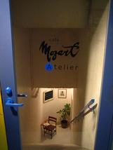 Cafe Mozart Atelier