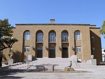 別府市公会堂(別府市中央公民館・市民会館)