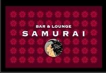 BAR&LOUNGE SAMURA