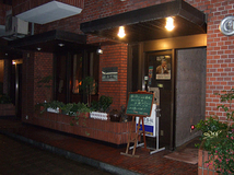 Waiting Bar 銀杏坂