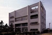 茅ヶ崎市海岸青少年会館
