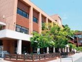 下関市立大学厚生会館