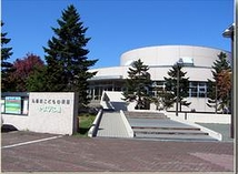 札幌市こどもの劇場・やまびこ座