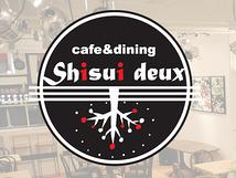 Shisui deux