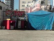 浅草花やしき裏特設テント劇場