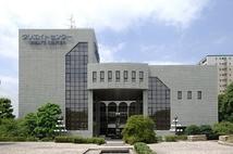 茨木市市民総合センター(クリエイトセンター)