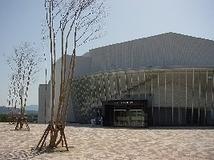広島大学サタケメモリアルホール