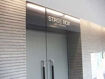 立教大学・新座キャンパス ユリの木ホール1階 STAGE BOX