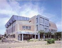 西新潟市民会館(小針青山公民館)