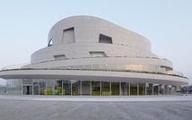 新潟市秋葉区文化会館