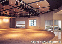 大阪府立男女共同参画・青少年センター(ドーンセンター)パフォーマンススペース