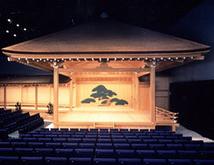 りゅーとぴあ能楽堂(新潟市民芸術文化会館)