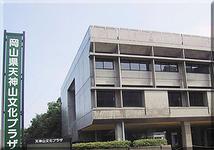 岡山県天神山文化プラザ ホール