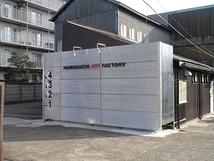 KAWAGUCHI ART FACTORY