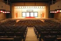 横浜にぎわい座・芸能ホール