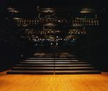 PRUNUS HALL(桜美林大学内)