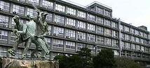 九州大学六本松キャンパス