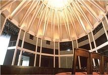 舞台芸術公園 屋内ホール「楕円堂」